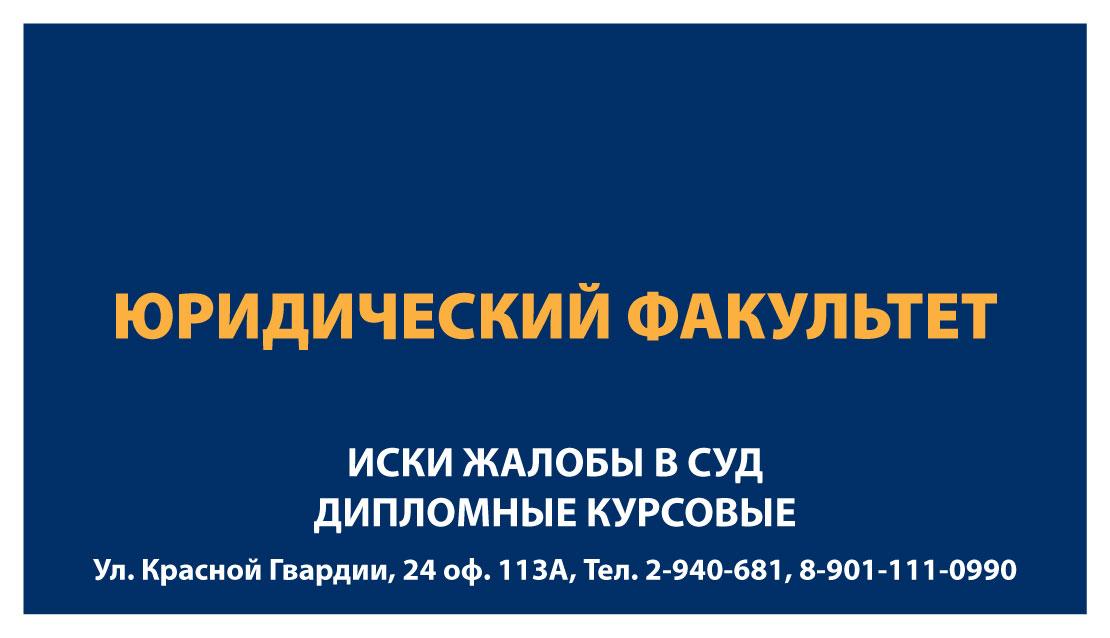 шугаринг красноярск